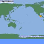 メキシコ 地震 地図