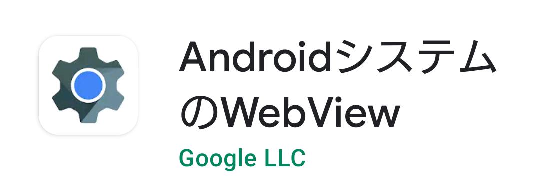 chrome-webview